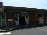 20080712roundtrip0046