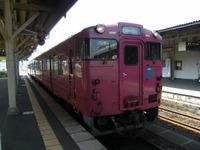 20080712roundtrip0075