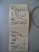 20080712roundtrip0098