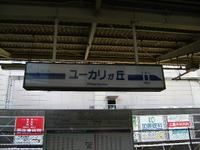 2008_0719chiba0003