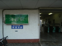 2008_0719chiba0032