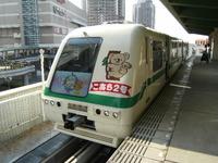 2008_0719chiba0036