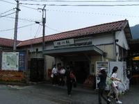 2008_0720usui0011