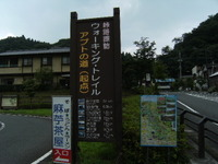 2008_0720usui0013