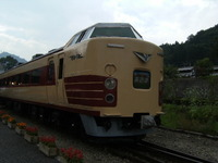 2008_0720usui0015