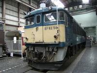2008_0720usui0020