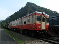 2008_0720usui0041