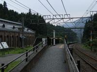 2008_0720usui0056
