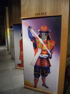 2008_0803kyushu0039
