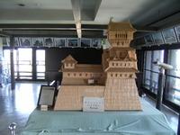 2008_0803kyushu0051