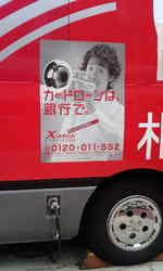 2008_0824hakodate_sapporo0015