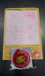 On_stamp080830
