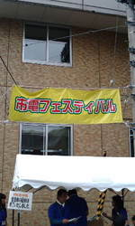 20080829_31_htb400717