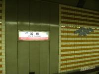 2008_0906oizumi0001