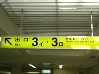 2008_0906oizumi0002