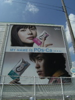 2008_0906oizumi0018