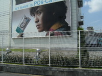 2008_0906oizumi0020
