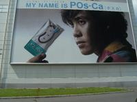 2008_0906oizumi0022