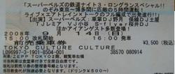 2008_0915_082751