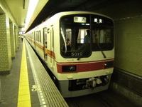 2008_0906shintetsuhojo0013