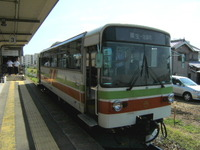 2008_0906shintetsuhojo0021