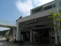 2008_0906shintetsuhojo0024