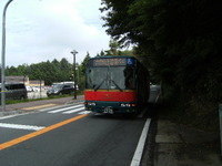 2008_0913_153452
