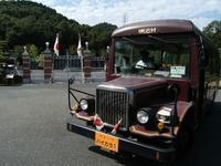 2008_0923_133342