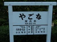 2008_0923_142707