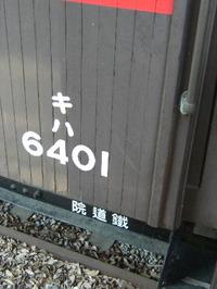 2008_0923_150252