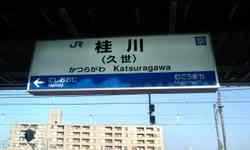 2008_1018kyoto0002_3