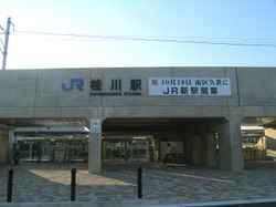 2008_1018kyoto0007