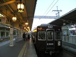 2008_1018kyoto0025a