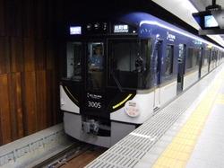 2008_1021nakanoshima_line0012