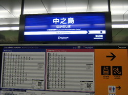 2008_1021nakanoshima_line0014