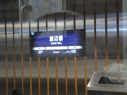 2008_1021nakanoshima_line0021