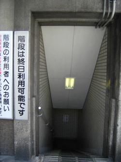 2008_1025namba0024