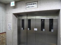 2008_1025namba0033