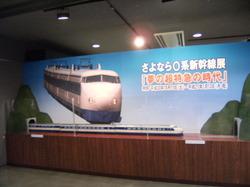 2008_1025kohaku0026
