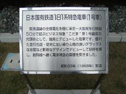 2008_1026kawasakihyogo0004