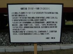 2008_1026kawasakihyogo0005