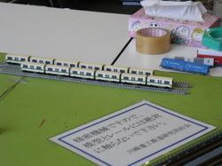 2008_1026kawasakihyogo0062