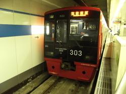2008_1101kyushu0002