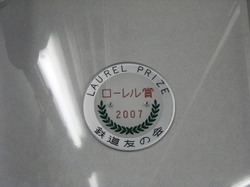 2008_1101kyushu0017