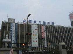 2008_1101kyushu0036