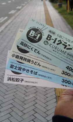 2008_1102kyushu0006