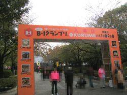 2008_1102kyushu0015