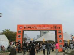 2008_1102kyushu0034