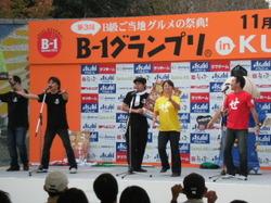 2008_1102kyushu0041