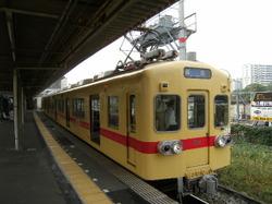 2008_1103kyushu0005_2